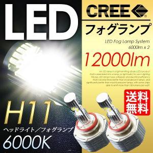 LED フォグランプ H11 6000K フォグライト CREE 採用 合計12000LM|lightning