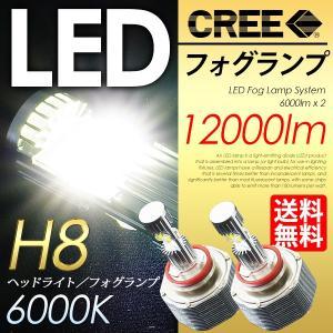 LED フォグランプ H8 6000K フォグライト CREE 採用 合計12000LM|lightning