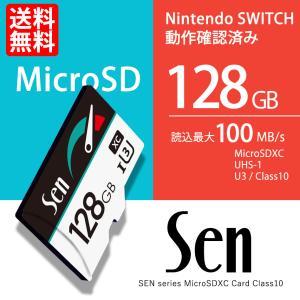 マイクロsdカード microSD 128GB UHS-1 超高速U1 任天堂switch 動作確認...