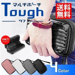 <衝撃に強い!スーツケース型マルチポーチ TOUGH>  スーツケース型マルチポーチ TOUGH  ...