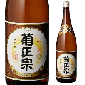 日本酒 辛口 菊正宗 本醸造 上撰 1.8L 15度 清酒 1800ml 兵庫県 菊正宗酒造 酒|likaman2