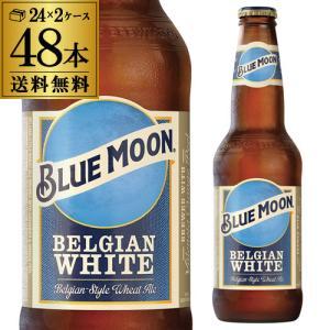 ブルームーン330ml 瓶×48本 チェコ産 送料無料 チェコ 輸入ビール 海外ビール 長S|likaman2