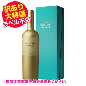 訳あり品 赤ワイン フォンディジョン1988 甘口(やや甘口)750ml スペイン 酒精強化ワイン 長S|likaman2