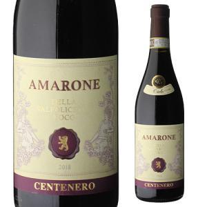 赤ワイン センテネロ アマローネ デッラ ヴァルポリチェッラ 2015  2017 チェーロ 750ml イタリア ヴェネト 乾燥ブドウ 長S|likaman2