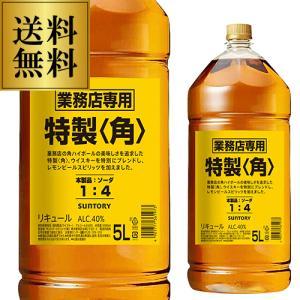 送料無料 新 サントリー 特製 角瓶 5L(5000ml) 業務用 [長S] [ウイスキー][リキュール]|likaman2