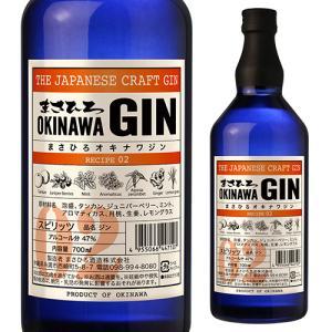 まさひろオキナワジンレシピ02 47度 700ml 国産 沖縄 ジャパニーズ クラフト ジン GIN 長S|likaman2