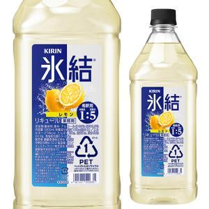 キリン 氷結 レモン コンク PET 1.8L 1800ml 33度 リキュール レモンサワー チューハイ 希釈用 業務用 家飲み KIRIN 長S|likaman2