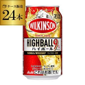 アサヒ ウィルキンソン ハイボール 350ml缶×1ケース 24缶 ウイルキンソン チューハイ ドライ ハイボ 長S likaman2