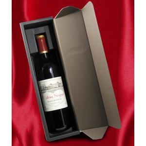 ギフトボックス 1本用 ギフトBOX ギフト箱 贈答用 ワイン箱 長S|likaman2