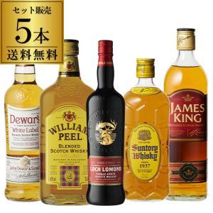 ハイボールで旨いウイスキー5本セット 第2弾 ウィスキー 角瓶 角ハイ デュワーズ バーボン スコッチ シングルモルト プレゼント ギフト 長S|likaman2