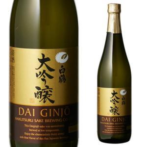 日本酒 白鶴 大吟醸 720ml 四合瓶 大吟醸酒 白鶴酒造 長S