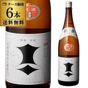 送料無料 6本販売 1本あたり1,650円税別 日本酒 辛口 剣菱 上撰 1.8L瓶 16度 清酒 ...