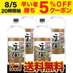 送料無料 4本販売 4Lペット 本格そば焼酎 雲海蕎麦焼酎 ...