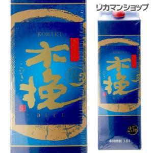 木挽 BLUE(ブルー) 25°芋焼酎 1.8Lパック 宮崎...