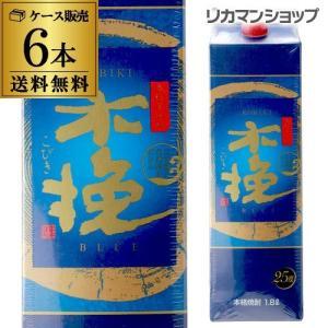 焼酎 芋焼酎 木挽 BLUE ブルー 25度 送料無料 1.8L パック 6本 1ケース 宮崎県 雲海酒造 こびき 25度 1800ml 長S|likaman