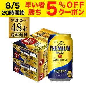 サントリー ザ プレミアムモルツ 350ml 48缶 2ケース 48本 送料無料 プレモル ビール プレミアムビール 麦酒 長S|likaman