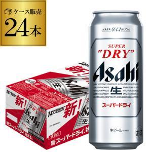 アサヒ ビール スーパードライ 500mL 缶 24本 送料無料 1ケース 24缶 国産 RSL|リカマンPayPayモール店