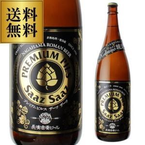 ビール好きのあの方へ。 たくさんの感謝の気持ちを大きな瓶にこめて。 インパクト大の一升瓶ビール! ビ...