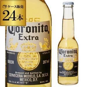 コロナ ビール コロニータ・エキストラ 207ml瓶×24本 ケース販売 ビール メキシコ コロナ エクストラ|likaman
