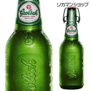 グロールシュ プレミアム ラガー 450ml瓶 オランダ 単品 海外ビール 長S likaman