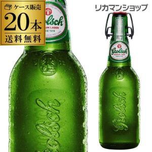 1本あたり417円(税別) グロールシュ プレミアム ラガー 450ml瓶×20本<br>[オランダ][海外ビール][長S] likaman