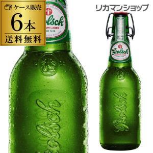 1本あたり568円(税別) グロールシュ プレミアム ラガー 450ml瓶×6本 オランダ 海外ビール 長S likaman