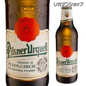 ★世界が模倣した元祖ピルスナー!!★ 世の中のビール事情を変えた黄金のピルスナー! モルトの切れや余...