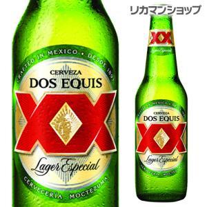 メキシコで大人気の定番ビール!柔らかな飲み口とスッキリとした喉越しが楽しめるビールです。軽い香りが爽...