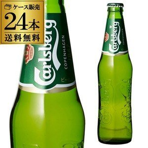 送料無料 ケース販売 カールスバーグ クラブボトル 330ml瓶×24本 Carlsberg カールスベア サントリー|likaman