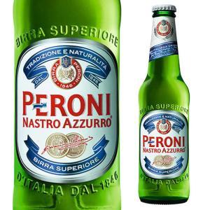 12/6限定+5% ペローニ ナストロアズーロ イタリア 330ml ビール 単品販売 輸入ビール ...