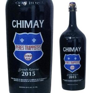 【1500ml】シメイ ブルー トラピストビール グランドレザーブ マグナムボトル 1500ml瓶