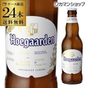 ★小麦ならではのフルーティーで爽やかな飲み口!★ ハーブが香る個性的なホワイトビール!! 上面発酵で...