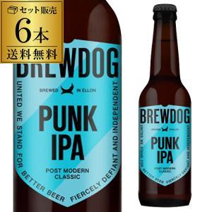 送料無料 ブリュードッグ パンクIPA 瓶330ml×6本 6本セットスコットランド 輸入ビール 海外ビール イギリスクラフトビール 海外 長S|likaman