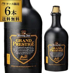 送料無料 6本販売 オランダ産個性派ビール ヘルトック ヤン グランド プレステージ 500ml 瓶瓶×6本 likaman