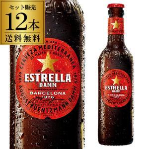 スペイン ビール エストレージャ ダム 330ml 瓶 12本 送料無料 海外ビール 輸入ビール ヨーロッパ エストレーリャ 長S|likaman