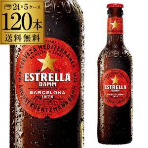 5ケース販売 スペイン ビール エストレージャ ダム 330ml 瓶 120本 送料無料 海外ビール 輸入ビール ヨーロッパ エストレーリャ 長S|likaman