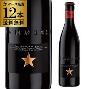 スペイン ビール イネディット 330ml×12本 送料無料 海外ビール 輸入ビール ヨーロッパ 1本あたり439円(税別) 長S|likaman