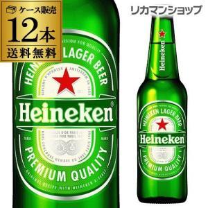 ハイネケン 330ml 12本 ロングネックボトル 瓶 送料無料 Heineken Lagar Beer キリン ライセンス 長S likaman