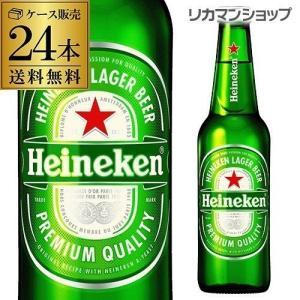 ハイネケン 330ml 24本 海外ビール 輸入ビール ロングネックボトル 瓶 24本 送料無料 ケース Heineken Lagar Beer キリン ライセンス 長S|likaman