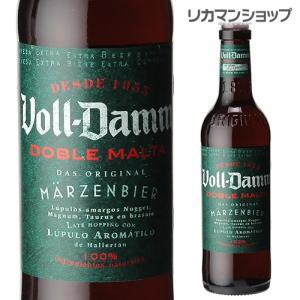 ボルダム ダブルモルト 330ml 瓶単品販売 Voll-Damm エストレージャ ダム スペイン 輸入ビール 海外ビール エストレーリャ ヴォルダム|likaman
