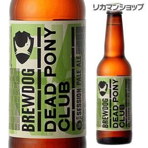 ブリュードッグ デッド ポニー ペールエール 瓶 330ml 単品販売 スコットランド 輸入ビール 海外ビール イギリスクラフトビール 海外 長S|likaman