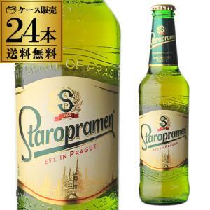 チェコ ビール 輸入ビール チェコ スタロプラメン 330ml 瓶 24本 送料無料 ケース 海外ビール 長S|likaman