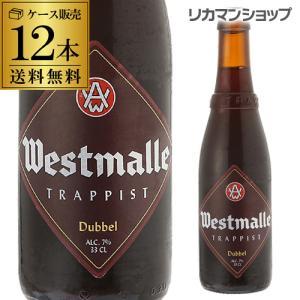 濃い褐色のトラピストビール。プラム・バナナ・干し葡萄・ブラックチェリーのようなフルーティーな香りとダ...