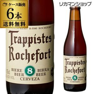 世界の11ヵ所のトラピスト修道院で造られるビールのひとつ。フルーティで軽やかな甘さとほのかな苦みのバ...