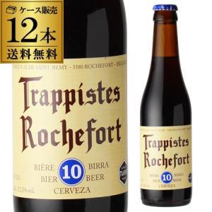世界の11ヵ所のトラピスト修道院で造られるビールのひとつ。 熟した果実を思わせる甘みとコーヒーリキュ...