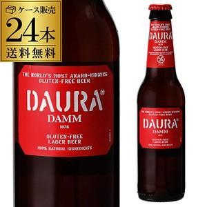 スペインビール ダウラ グルテンフリー ラガービール330ml 瓶×24本ケース 送料無料 海外ビール 輸入ビール 長S|likaman