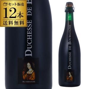 ベルギー ビール ドゥシャス デ ブルゴーニュ 750ml 瓶 12本 セット 送料無料 ヴェルハーゲ醸造所 輸入ビール 海外ビール 大容量 長S likaman