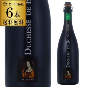 ベルギー ビール ドゥシャス デ ブルゴーニュ 750ml 瓶 6本 セット 送料無料 ヴェルハーゲ醸造所 輸入ビール 海外ビール 大容量 長S likaman