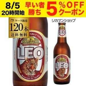 5ケース販売 タイビールレオ ビール 330ml 瓶 120本 送料無料 輸入ビール 海外ビール Leo リオビール タイ 長S|likaman