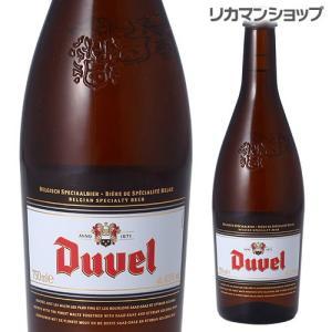 一度飲めば必ず虜になってしまうことから、魔性を秘めた「デュベル」(悪魔)と名付けられたゴールデンエー...